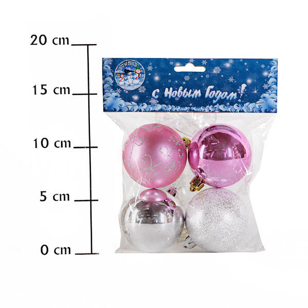 {}  Елочные шарики Ashling Цвет: Розовый, Белый (6 см - 4 шт)