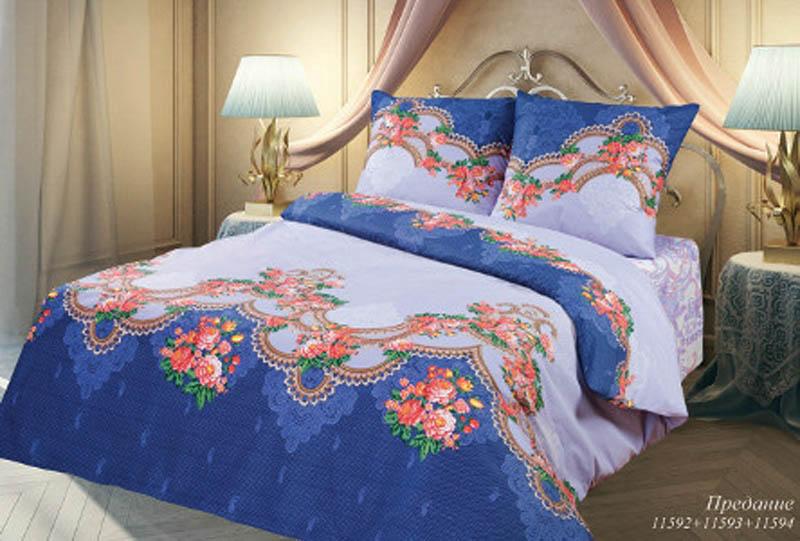 Постельное белье Романтика Постельное белье Предание (2 спал.) романтика постельное белье