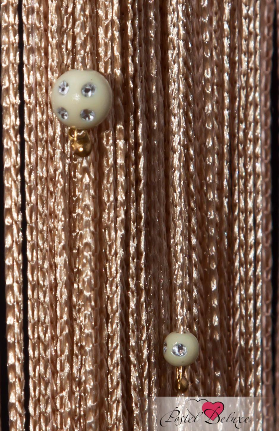 Шторы HomeDeco Нитяные шторы Бусинки Цвет: Кремовый