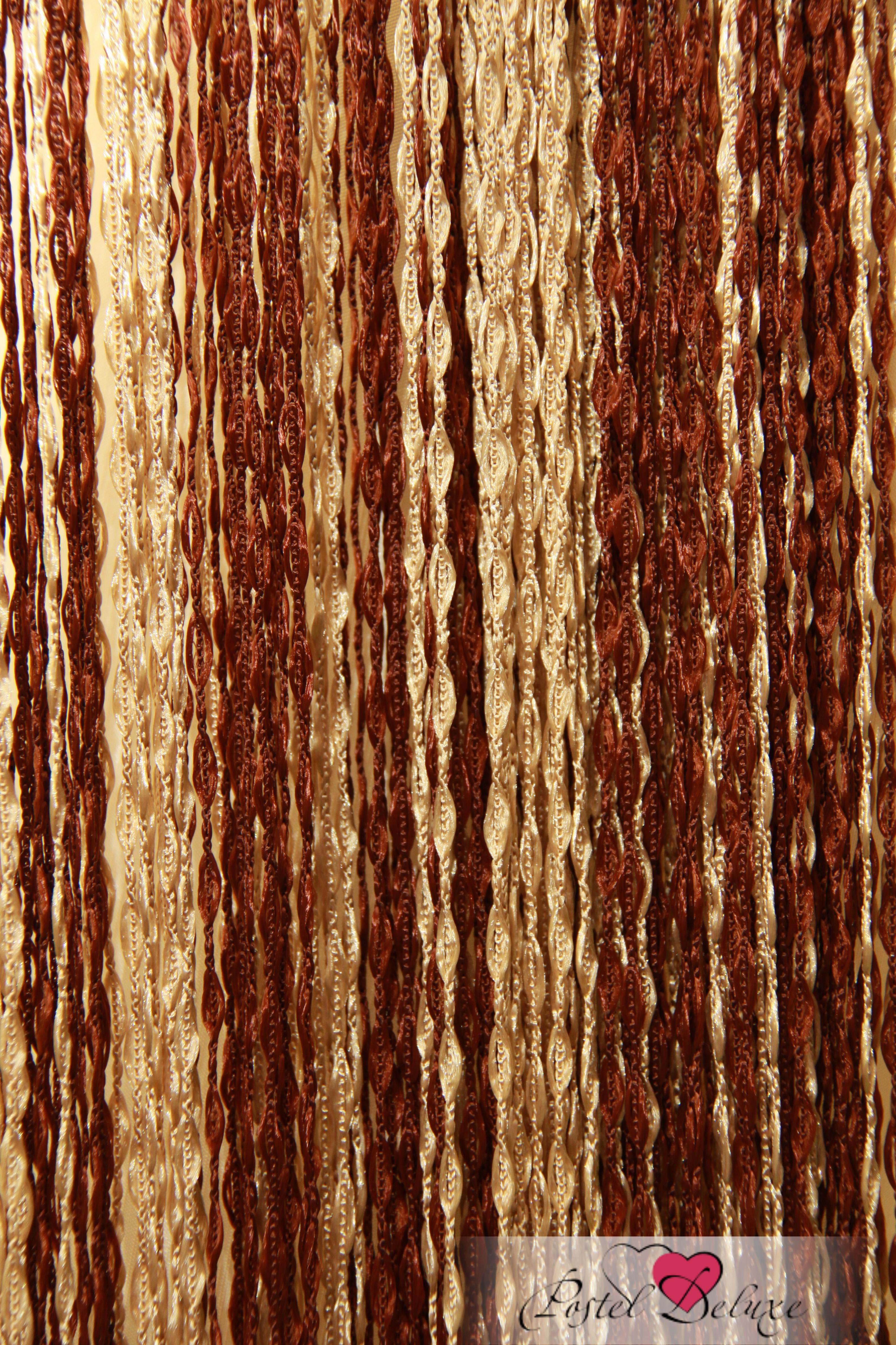 Шторы HomeDeco Нитяные шторы Ажур Цвет: Кремово-Шоколадный