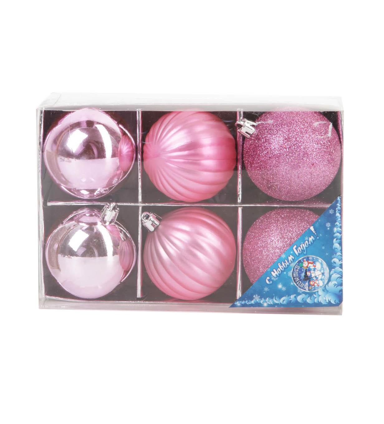 {}  Елочные шарики Bertie Цвет: Розовый (7 см - 6 шт)