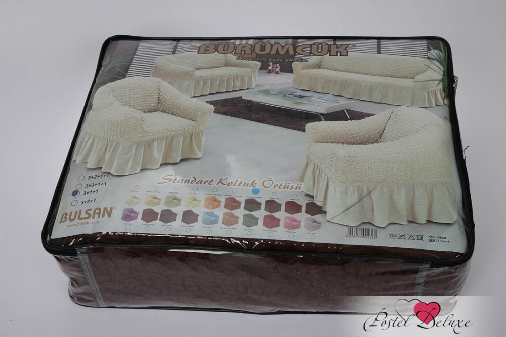 {} BULSAN Набор чехлов для дивана Bulsan Цвет: Бирюзовый bulsan набор чехлов для дивана bulsan цвет горчичный