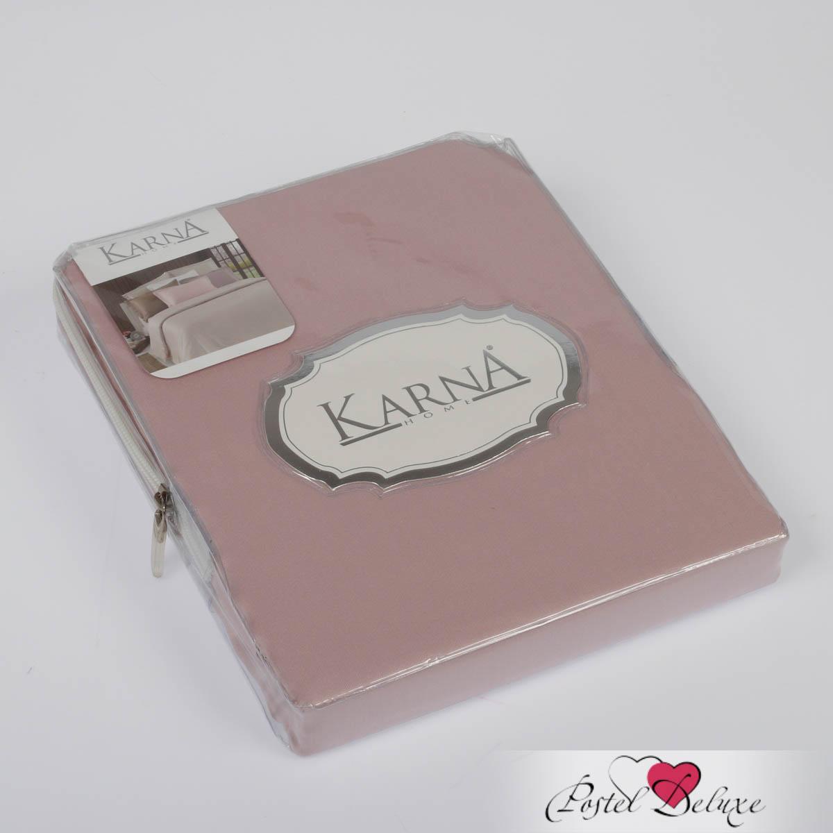 Пододеяльники Karna Пододеяльник Servan Цвет: Пудра (200х220 см) покрывало karna rose с вышивкой пудра 200х220 см