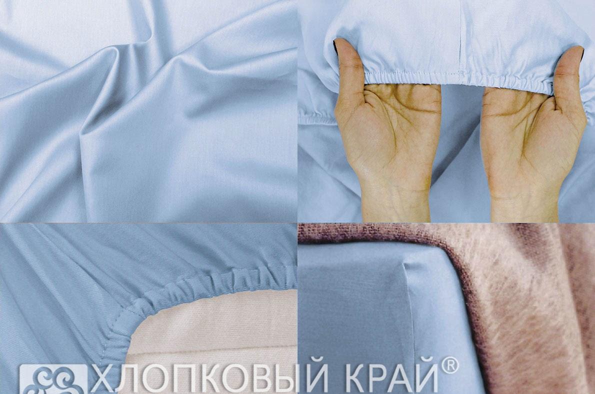 Простыни Хлопковый Край Простыня на резинке Mimoza Цвет: Голубой (186х208) простыня на резинке хлопковый край