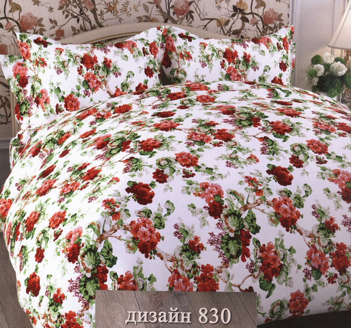 Постельное белье ТК Хлопковый Рай Постельное белье Герань (2 спал.)