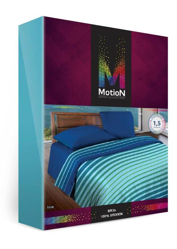 где купить Постельное белье WENGE Постельное белье Stripe Цвет: Голубой-Ментоловый (1,5 спал.) по лучшей цене