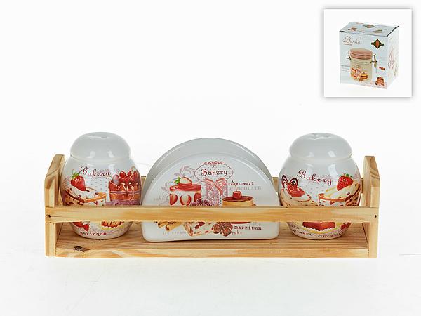 {} Polystar Набор для специй с салфетницей Бисквит (8х8х24 см) набор для специй polystar прованс 6 предметов