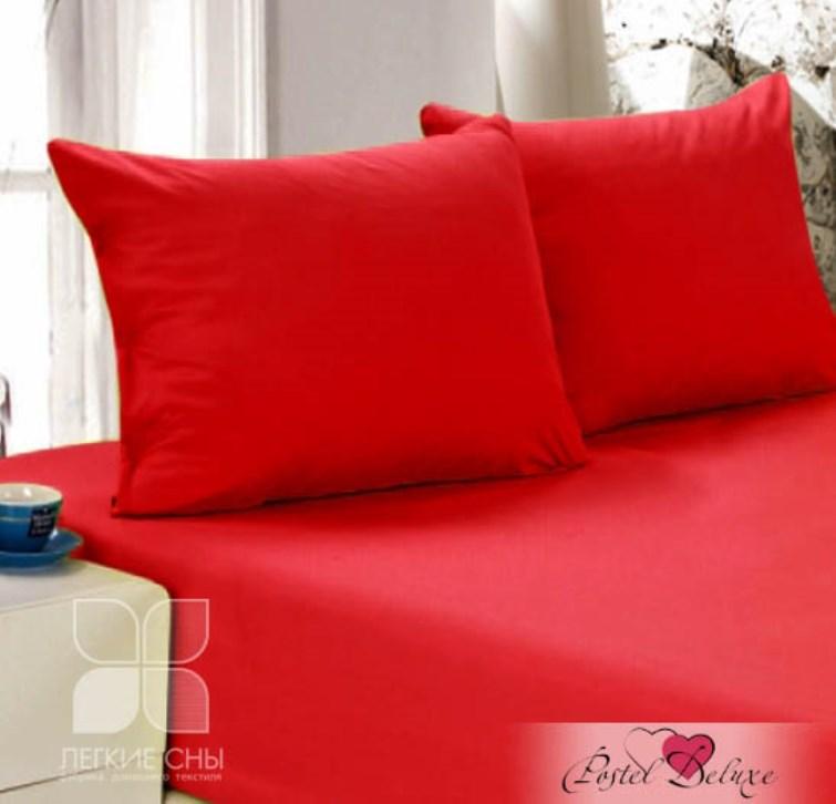 где купить Наволочки Легкие сны Наволочка Caroline Цвет: Персиковый (50х70 (2 шт)) по лучшей цене