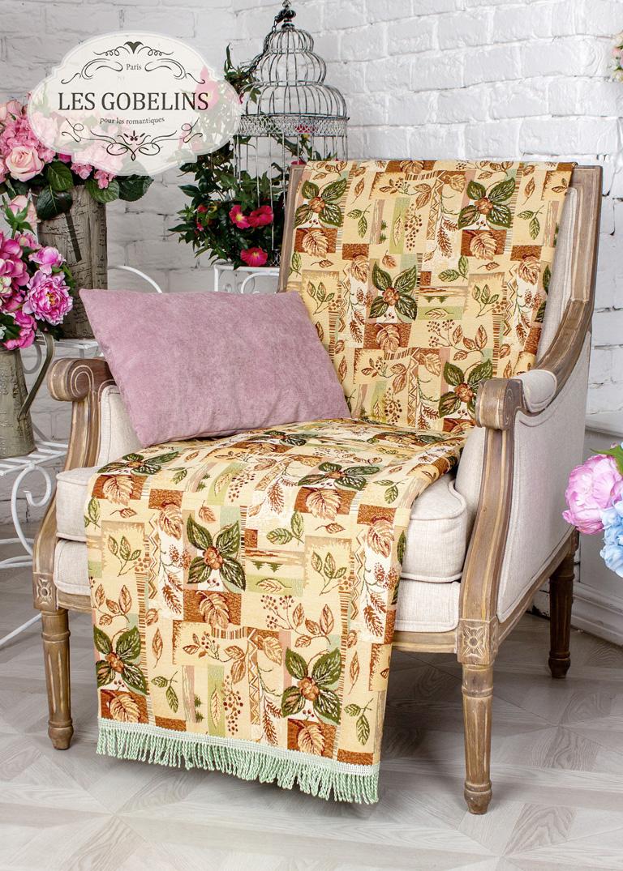 Покрывало Les Gobelins Накидка на кресло Autumn collage (50х180 см)
