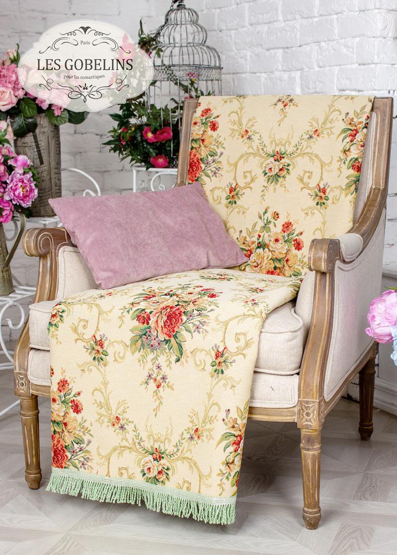 где купить Покрывало Les Gobelins Накидка на кресло Loire (80х190 см) по лучшей цене