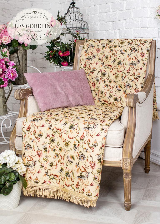 Покрывало Les Gobelins Накидка на кресло Fleurs anglais (50х180 см)