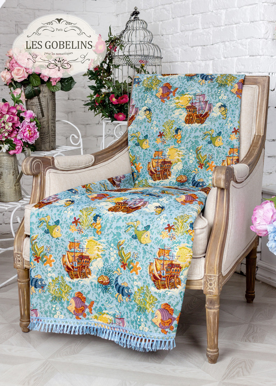 Детские покрывала, подушки, одеяла Les Gobelins Детская Накидка на кресло Ocean (90х180 см)