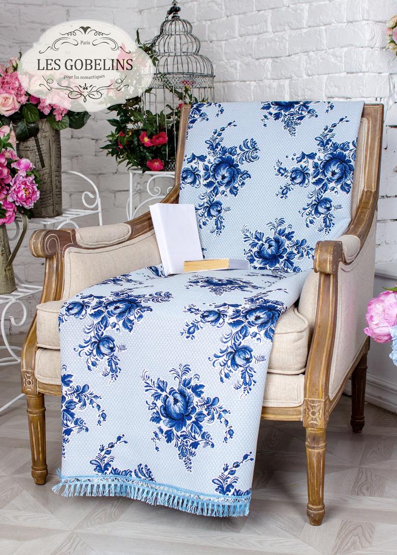 Покрывало Les Gobelins Накидка на кресло Gzhel (70х160 см)