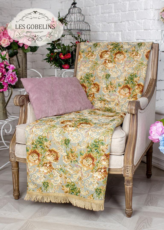 Покрывало Les Gobelins Накидка на кресло Catherine (70х160 см) кровать машина бмв 70х160