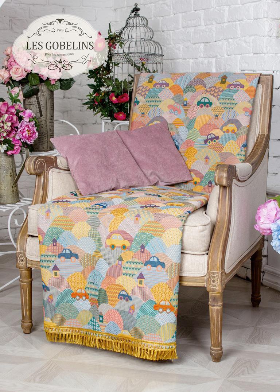 где купить Детские покрывала, подушки, одеяла Les Gobelins Детская Накидка на кресло Clippers (50х130 см) по лучшей цене