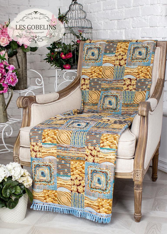 все цены на Покрывало Les Gobelins Накидка на кресло Patchwork (60х190 см) в интернете