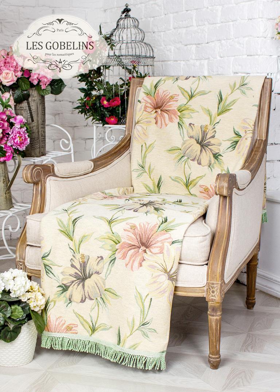 где купить Покрывало Les Gobelins Накидка на кресло Perle lily (100х200 см) по лучшей цене