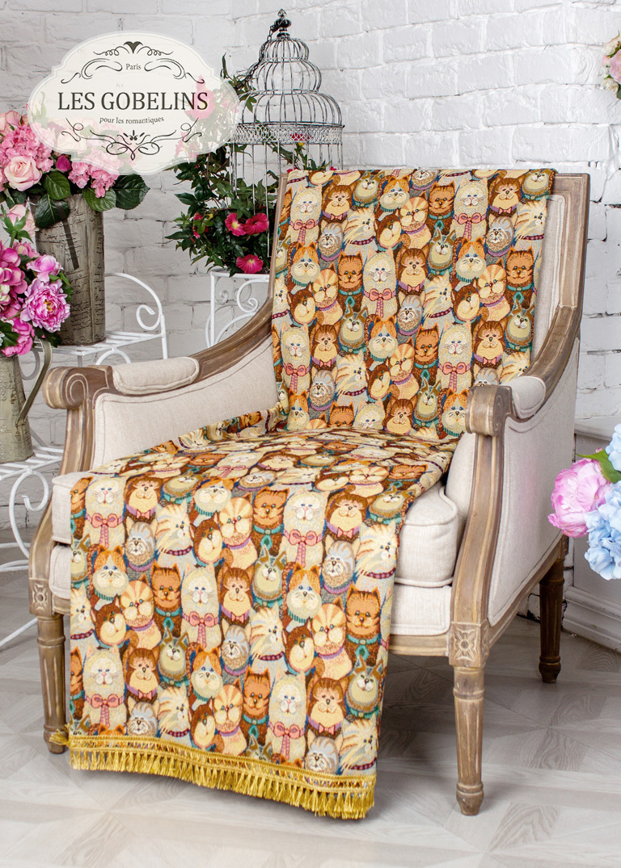 где купить Детские покрывала, подушки, одеяла Les Gobelins Детская Накидка на кресло Minou (50х140 см) по лучшей цене