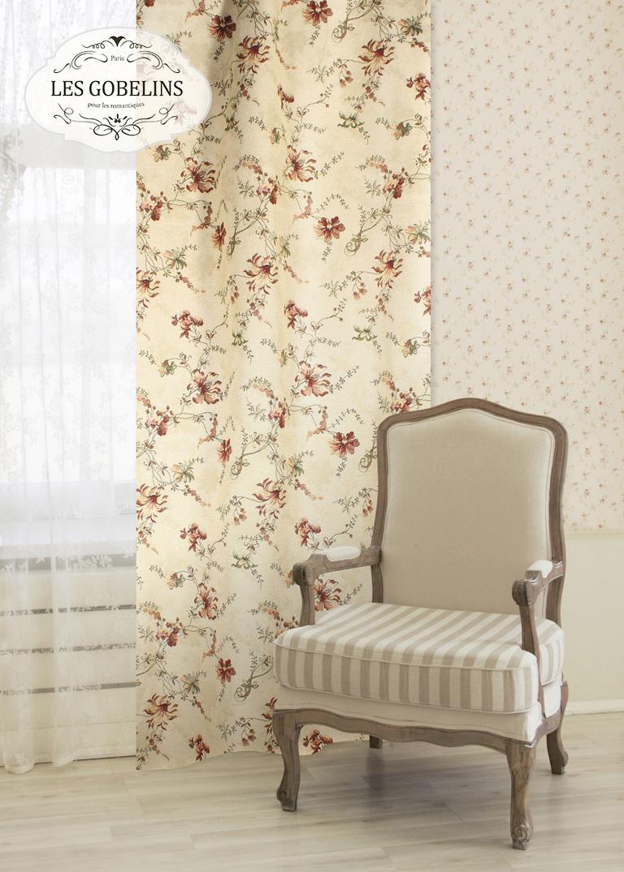 Шторы Les Gobelins Классические шторы Cartomancienne шторы kauffort классические шторы barolo