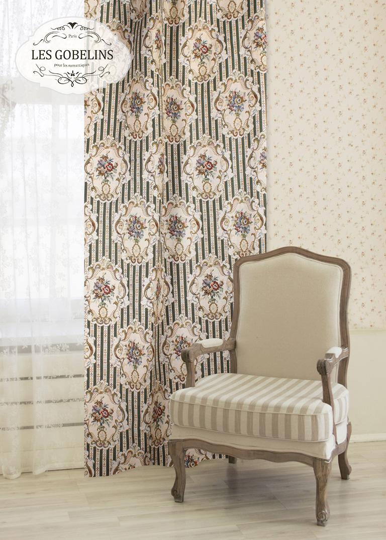 Шторы Les Gobelins Классические шторы 12 Chaises шторы kauffort классические шторы barolo