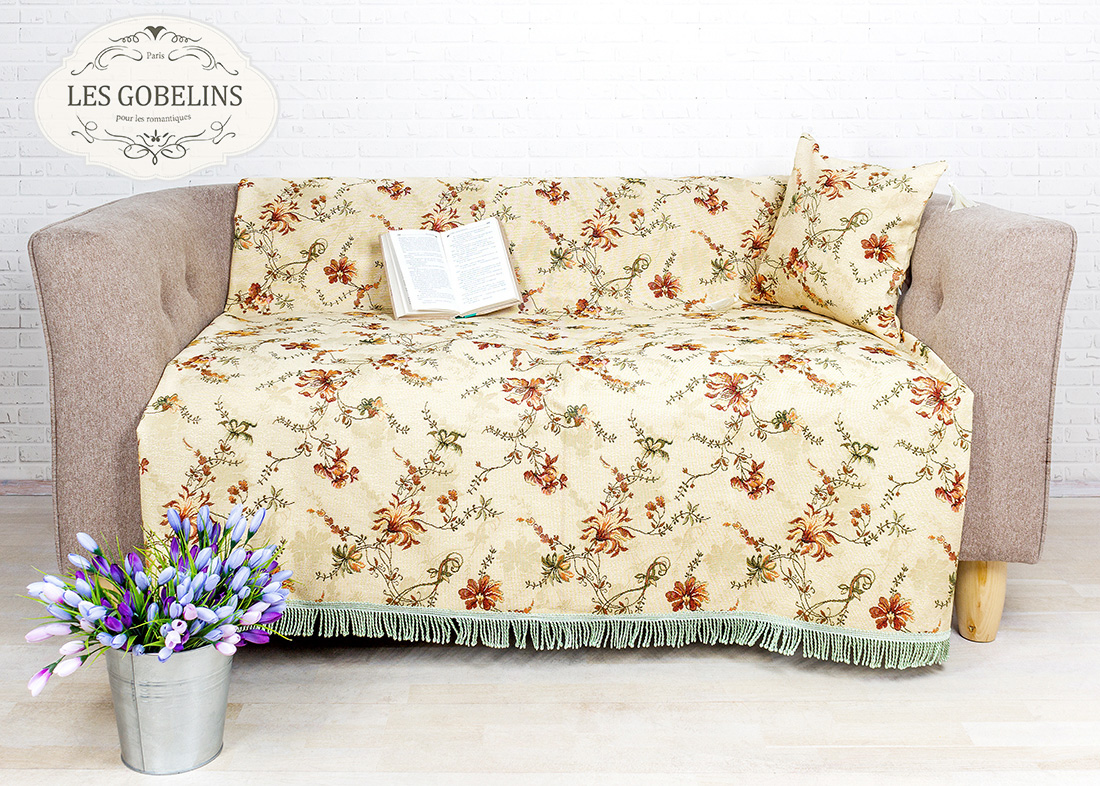 Покрывало Les Gobelins Накидка на диван Cartomancienne (130х210 см) покрывало les gobelins накидка на диван cartomancienne 160х190 см