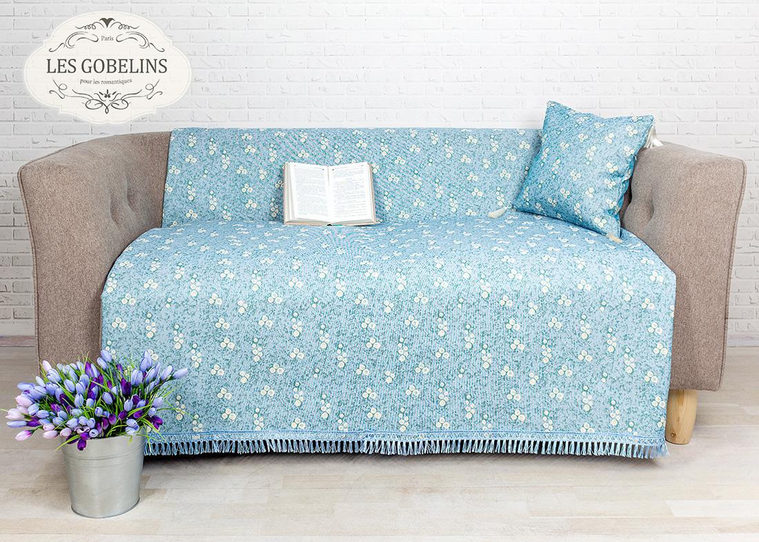 Детские покрывала, подушки, одеяла Les Gobelins Детская Накидка на диван Atlantique (160х160 см)