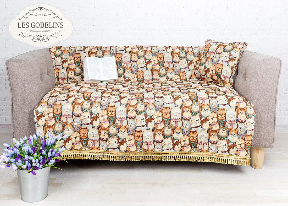 где купить Детские покрывала, подушки, одеяла Les Gobelins Детская Накидка на диван Minou (160х160 см) по лучшей цене