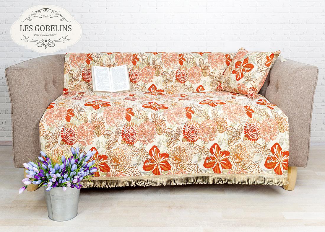 где купить Покрывало Les Gobelins Накидка на диван Fleurs vector (160х160 см) по лучшей цене