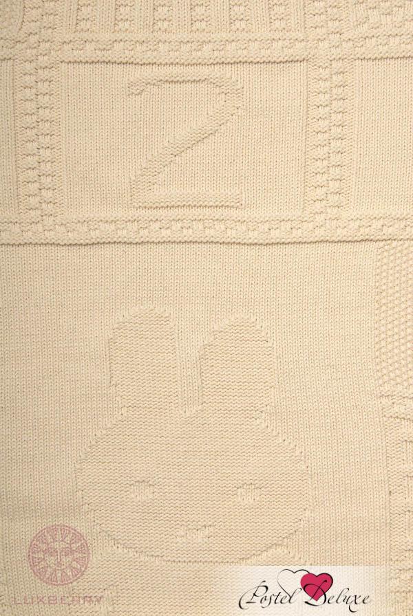 Детские покрывала, подушки, одеяла Luxberry Детский плед Imperio 150 Цвет: Экрю (75х100 см) luxberry плед детский в кроватку luxberry imperio 77 100х150 см арт 01309 00699 00700