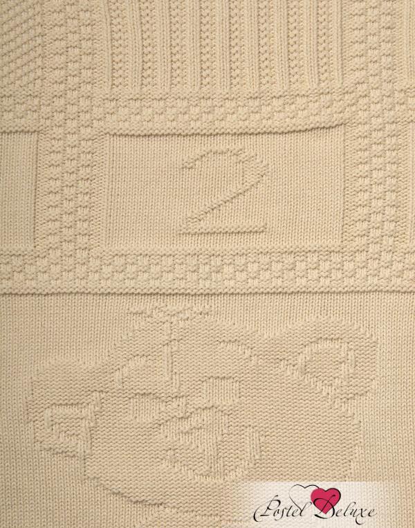 Детские покрывала, подушки, одеяла Luxberry Детский плед Imperio 16 Цвет: Экрю (75х100 см) плед luxberry imperio 10 умбра