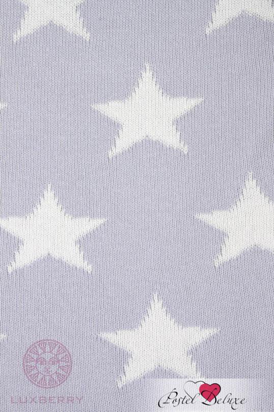Детские покрывала, подушки, одеяла Luxberry Детский плед Imperio 254 Цвет: Лавандовый-Белый (100х150 см) плед luxberry плед imperio 293 цвет белый темно серый 130х170 см