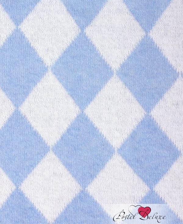 Детские покрывала, подушки, одеяла Luxberry Детский плед Imperio 50 Цвет: Голубой-Белый (100х150 см) luxberry плед детский в кроватку luxberry imperio 77 100х150 см арт 01309 00699 00700