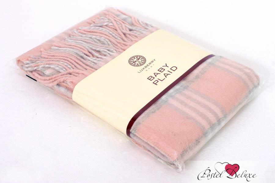 Детские покрывала, подушки, одеяла Luxberry Детский плед Lux 1 Цвет: Розовый-Экрю-Бежевый (75х100 см) плед luxberry imperio 10 умбра