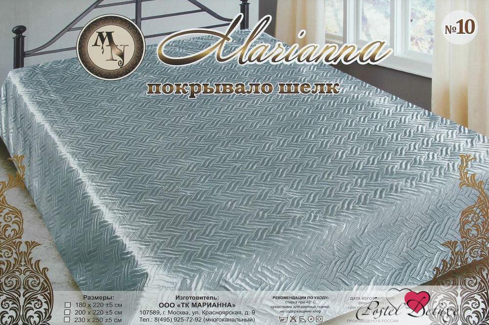 где купить Покрывало Marianna Покрывало Veronica  (150х220 см) по лучшей цене