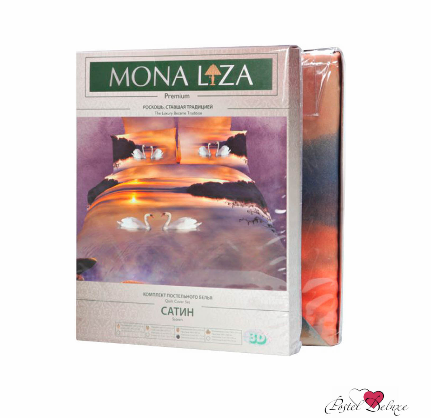 Постельное белье Mona Liza Постельное белье Wild (2 сп. евро) комплект пб 2 сп mona liza сатин жаккард royal 4 нав 2шт 70х70 и 2 шт