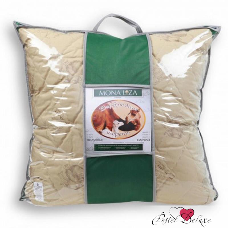 Подушки Mona Liza Подушка Верблюжья шерсть (70х70) подушка wendre tencel comfort 70х70 тэнсель 30% полиэстер 70%