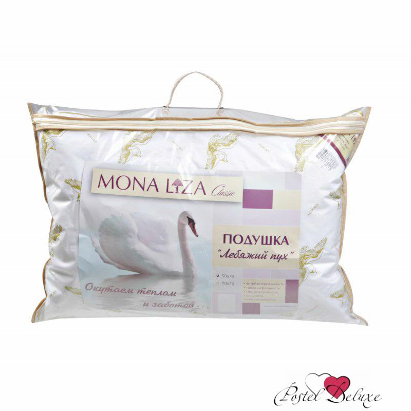 Подушки Mona Liza Подушка Лебяжий пух (50х70) подушка mona liza цвет белый 50 х 70 см 539414