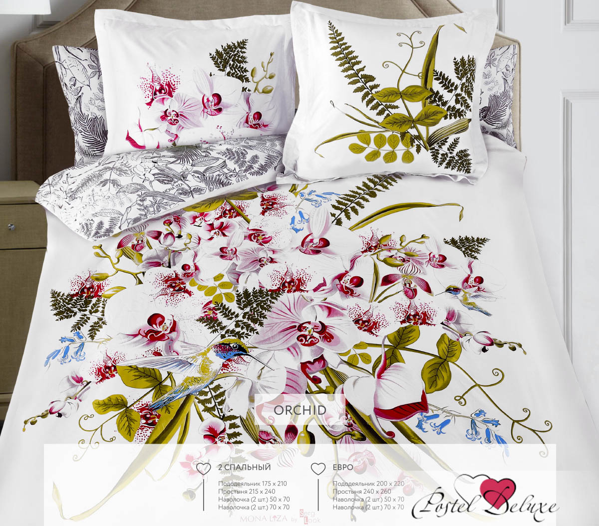 Постельное белье Mona Liza Постельное белье Orchid (2 сп. евро) комплект пб 2 сп mona liza сатин жаккард royal 4 нав 2шт 70х70 и 2 шт