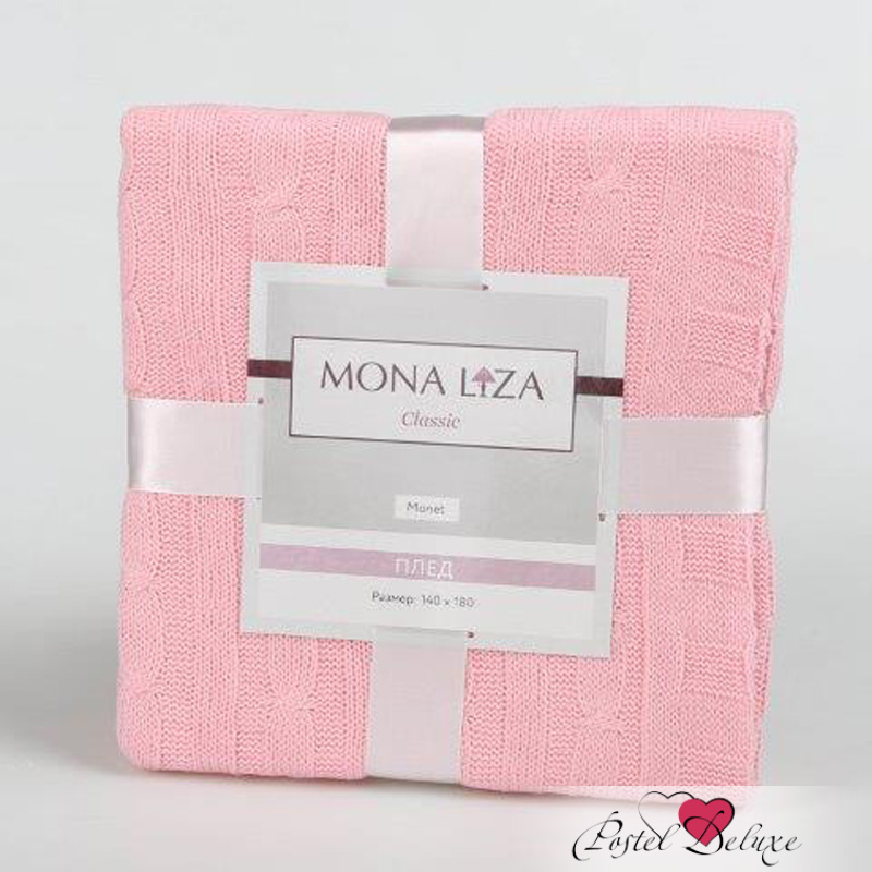 Плед Mona Liza Плед Monet Цвет: Розовый (140х180 см) плед детский mona liza mona liza плед classic monet 140х180 см бирюза
