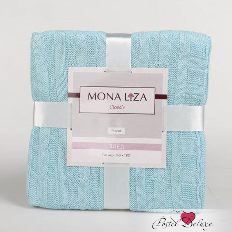 Плед Mona Liza Плед Monet Цвет: Тиффани (140х180 см) monet monet 4 импортная нейлоновая щетка для волос