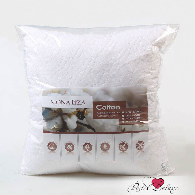 Подушки Mona Liza Подушка Хлопок (70х70) подушка wendre tencel comfort 70х70 тэнсель 30% полиэстер 70%