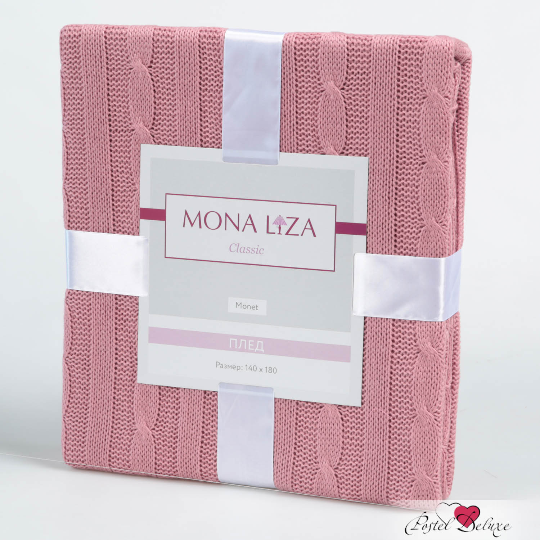 Плед Mona Liza Плед Пыльная Роза (140х180 см) mona liza mona liza плед monet classic 140 180 пыльная роза