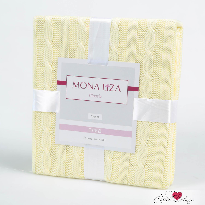 Плед Mona Liza Плед Ваниль (140х180 см) плед детский mona liza mona liza плед classic monet 140х180 см бирюза