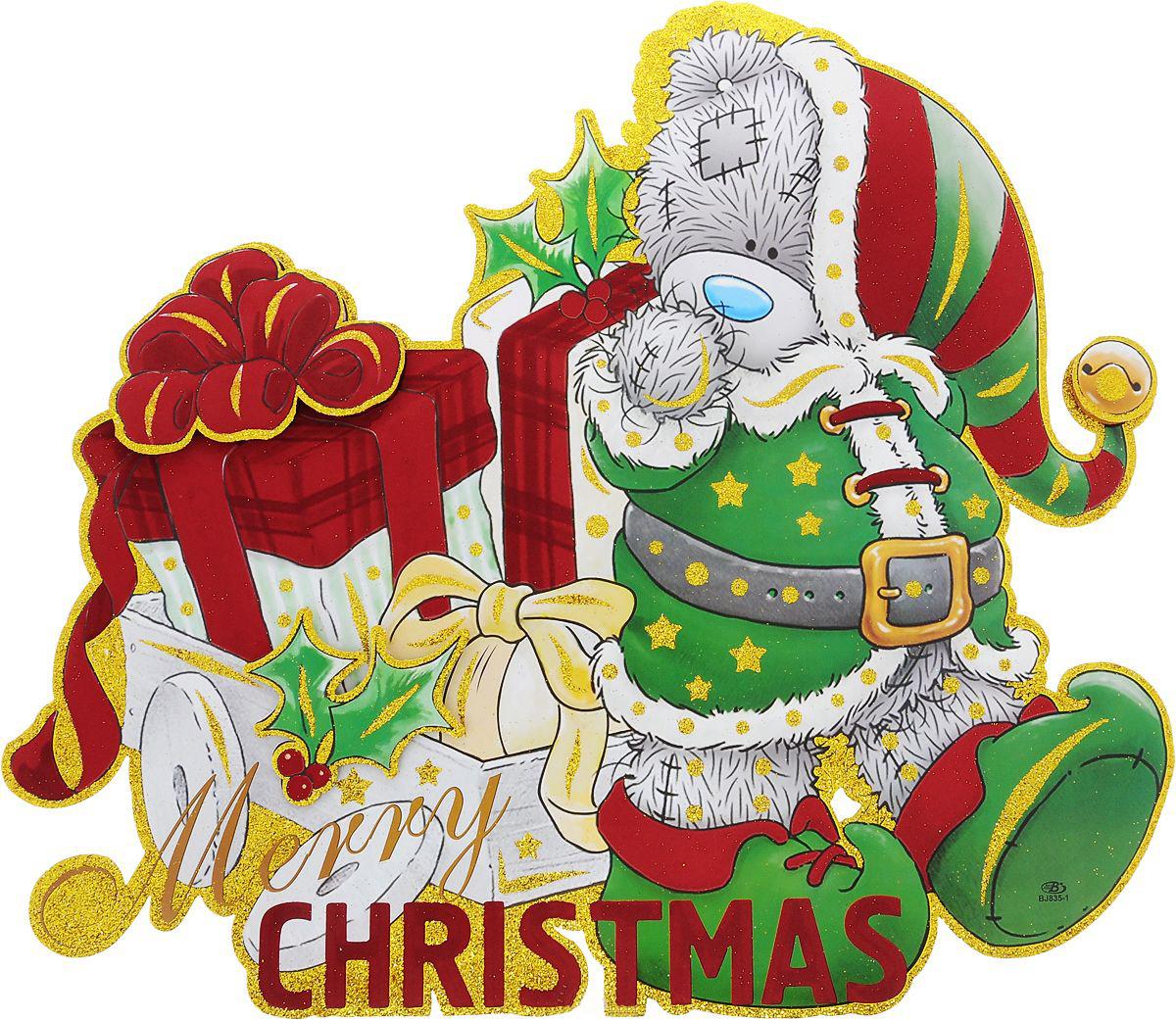 {}  Панно Me to you Мишка с Подарками (55х65 см) панно winter wings me to you мишка с подарками 63 х 55 см