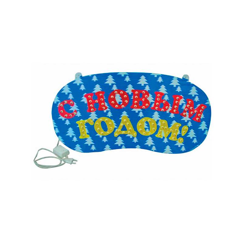 {}  Гирлянда-табло светящаяся Домашняя С Новым Годом (30х60 см) disney гирлянда детская на люверсах с новым годом тачки 198 см