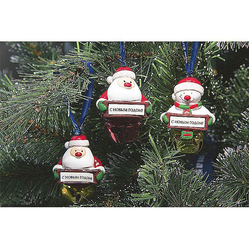 {} Колокольчик Дед Мороз Цвет: Синий (6 см) миниатюра колокольчик цвет серебристый 6 см
