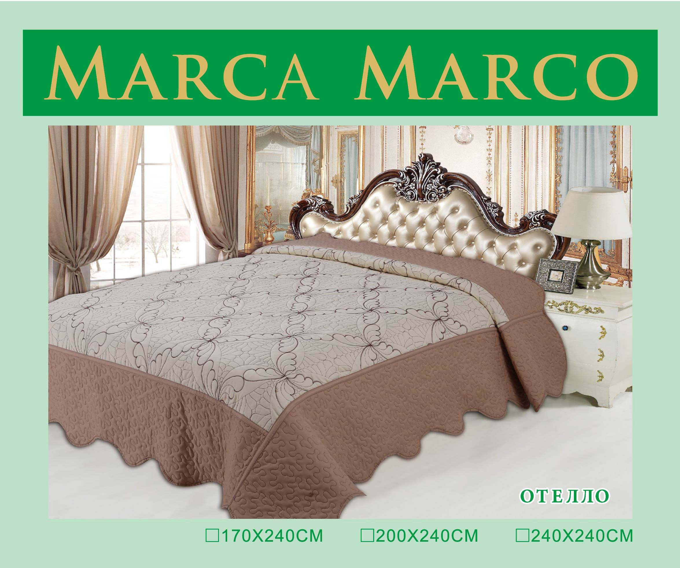 Покрывало MАRCA MARCO Покрывало Отелло (170х240 см) dorothy s нome покрывало принт мурманск 2 сп 170х240 микрофибра стежка