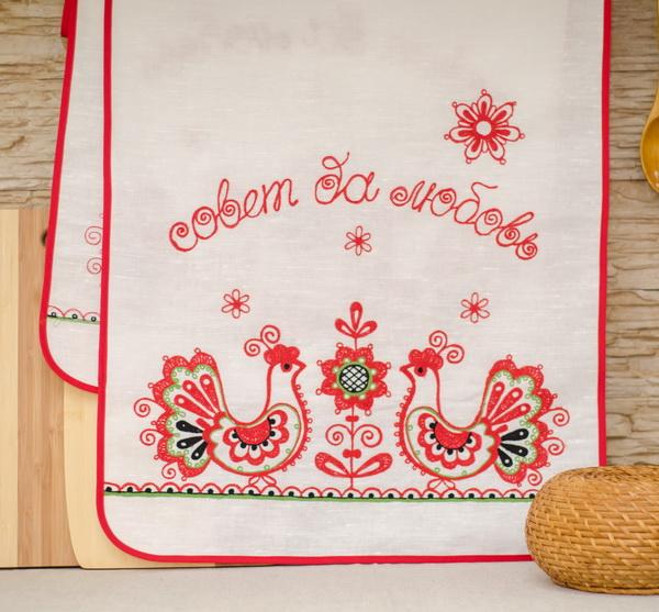 {} 8 Марта Рушник Совет Да Любовь Цвет: Белый (45х145 см) рушник gift n home рушник