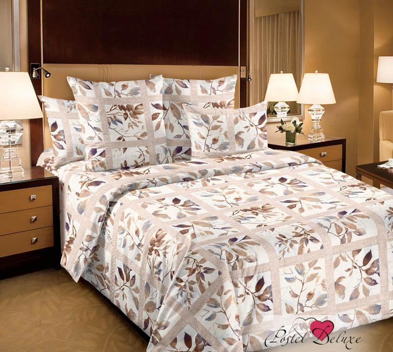 Постельное белье Примавера Постельное белье Аделина (1,5 спал.) постельное белье примавера постельное белье аделина 2 спал
