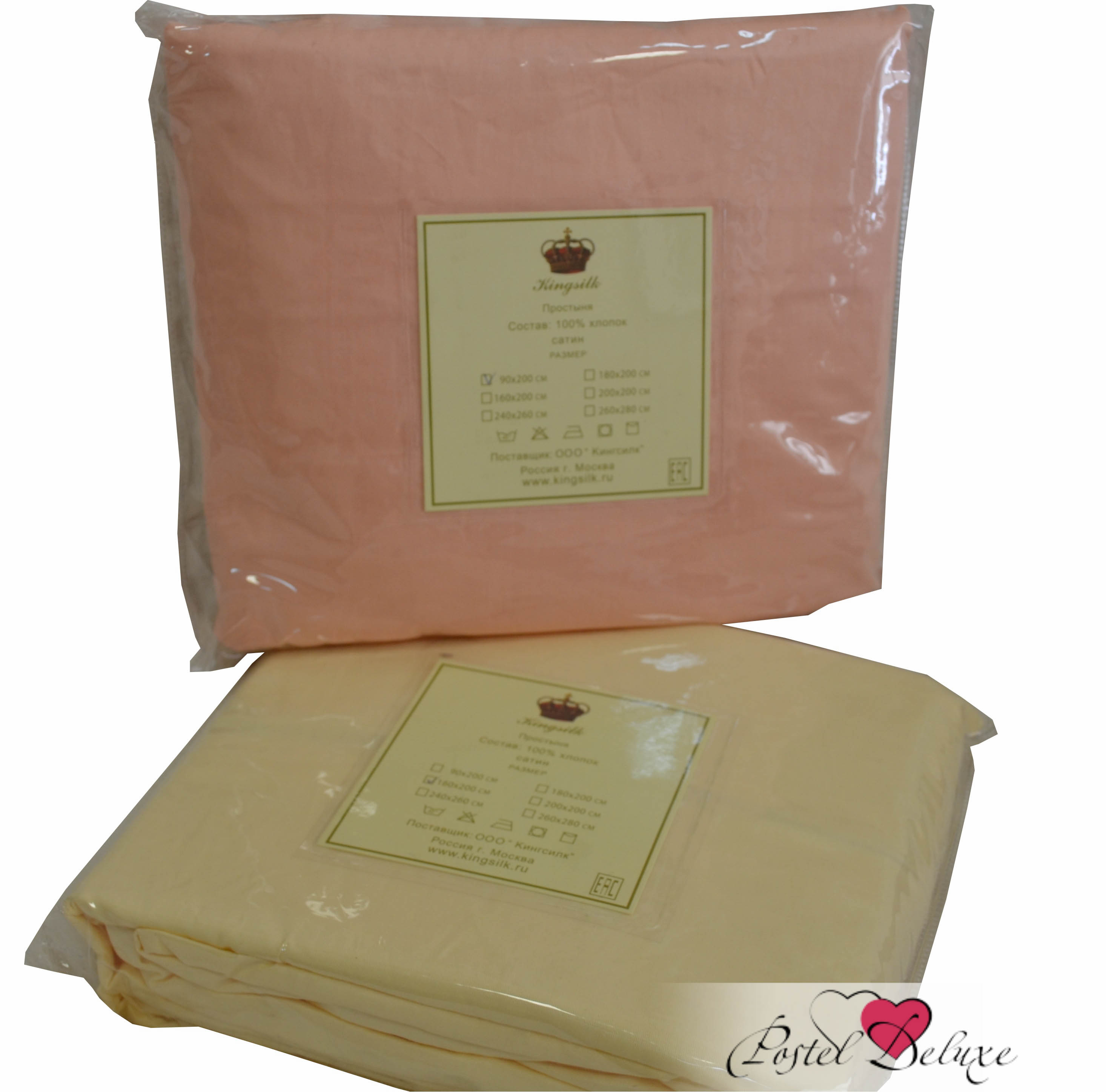 купить Простыни KingSilk Простыня на резинке Nic Цвет: Бежевый (160х200 см) по цене 2270 рублей